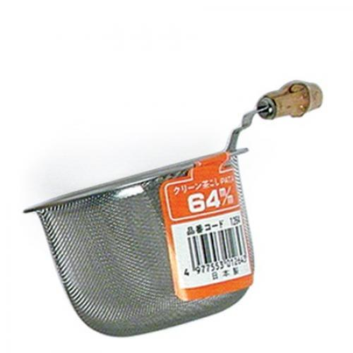 Tea Diffuser Basket Strainer With Handle (64mm)