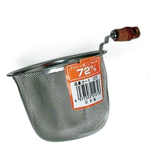 Tea Diffuser Basket Strainer With Handle (72mm)