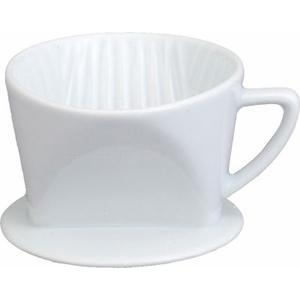 Pour Over Coffee Porcelain White Filter Cone