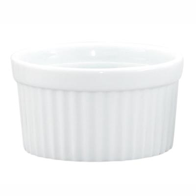 Bakeware Ceramic White Round Ribbed Souffle 4in 10oz