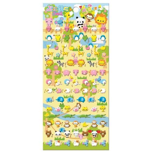 Stickers Animals Puffy Petite