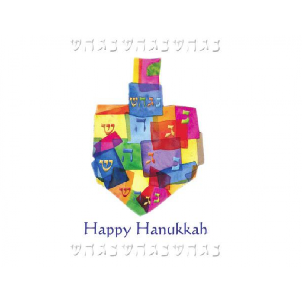 Boxed Card - Christmas - Stained Glass Dreidel