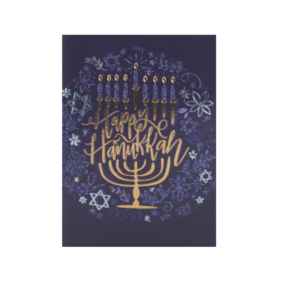 Christmas - Golden Menorah Card