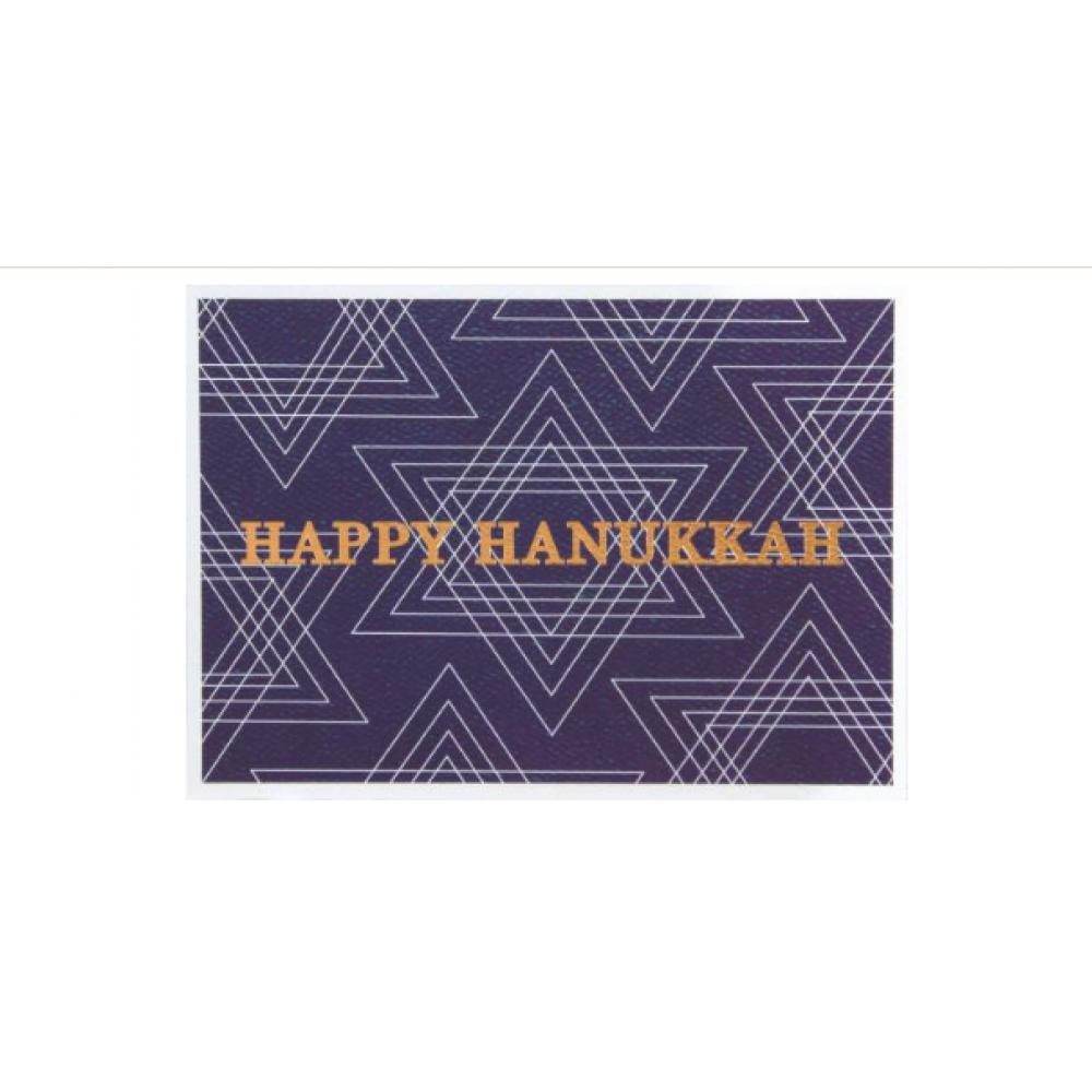 Christmas - Hanukkah On Star