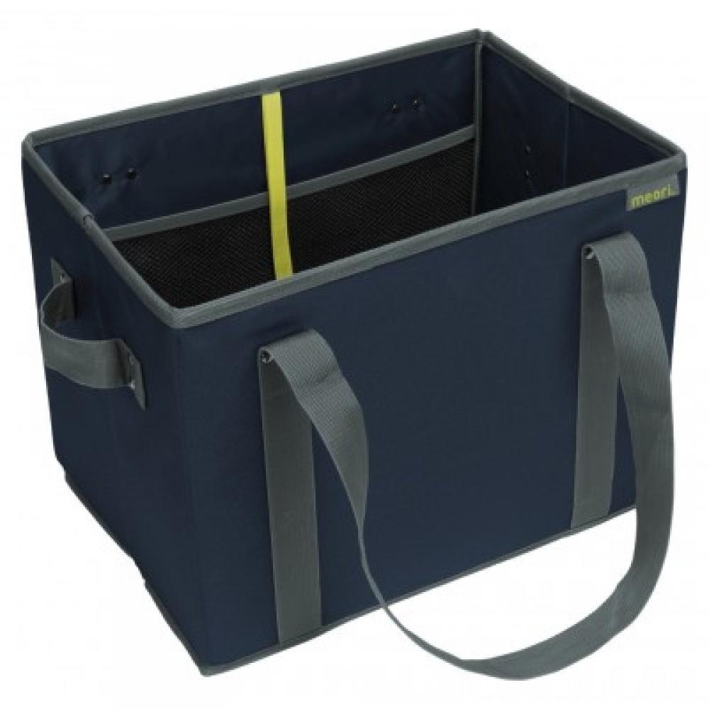 Foldable Grocery Basket Marine Blue Solid
