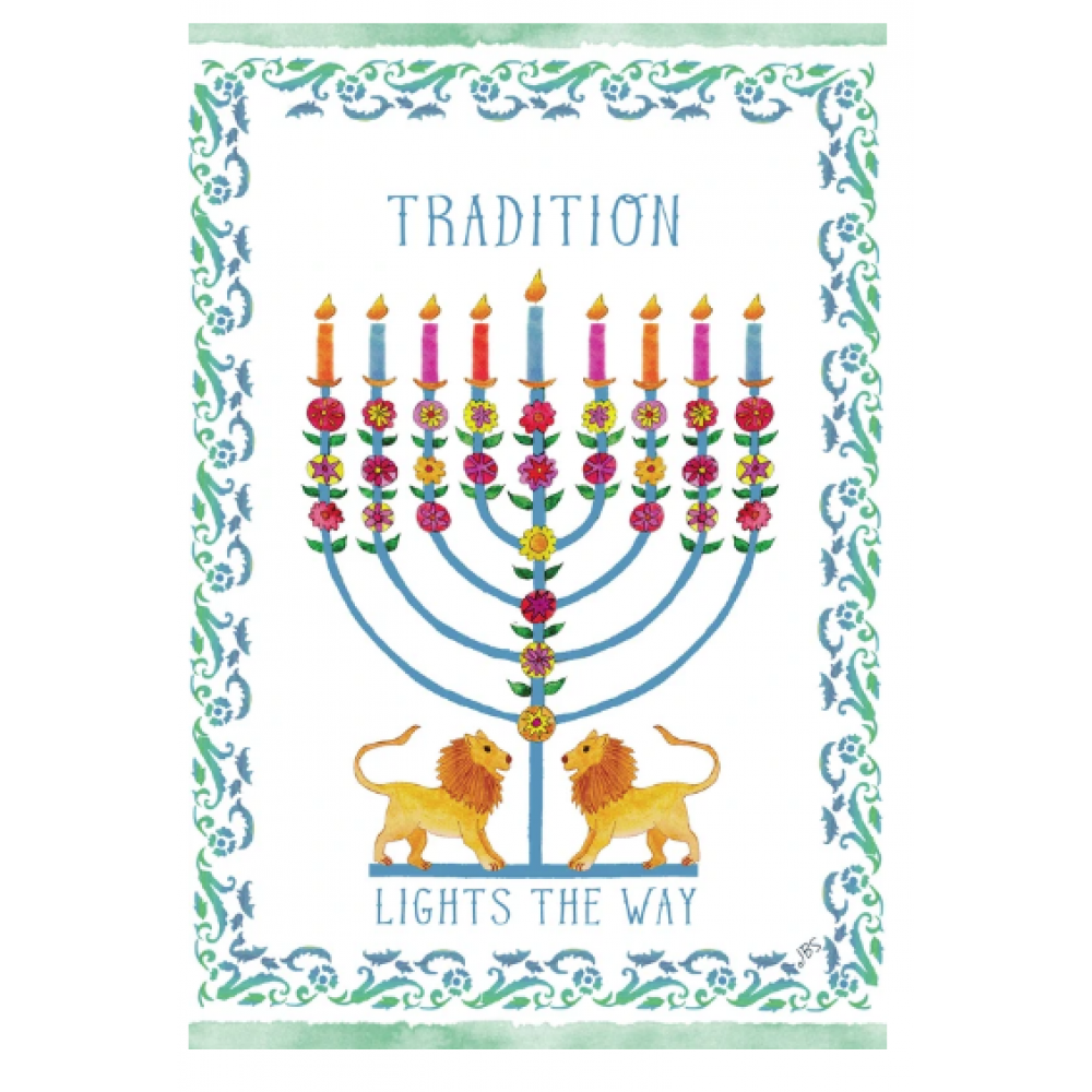 Hanukkah - Lion Menorah