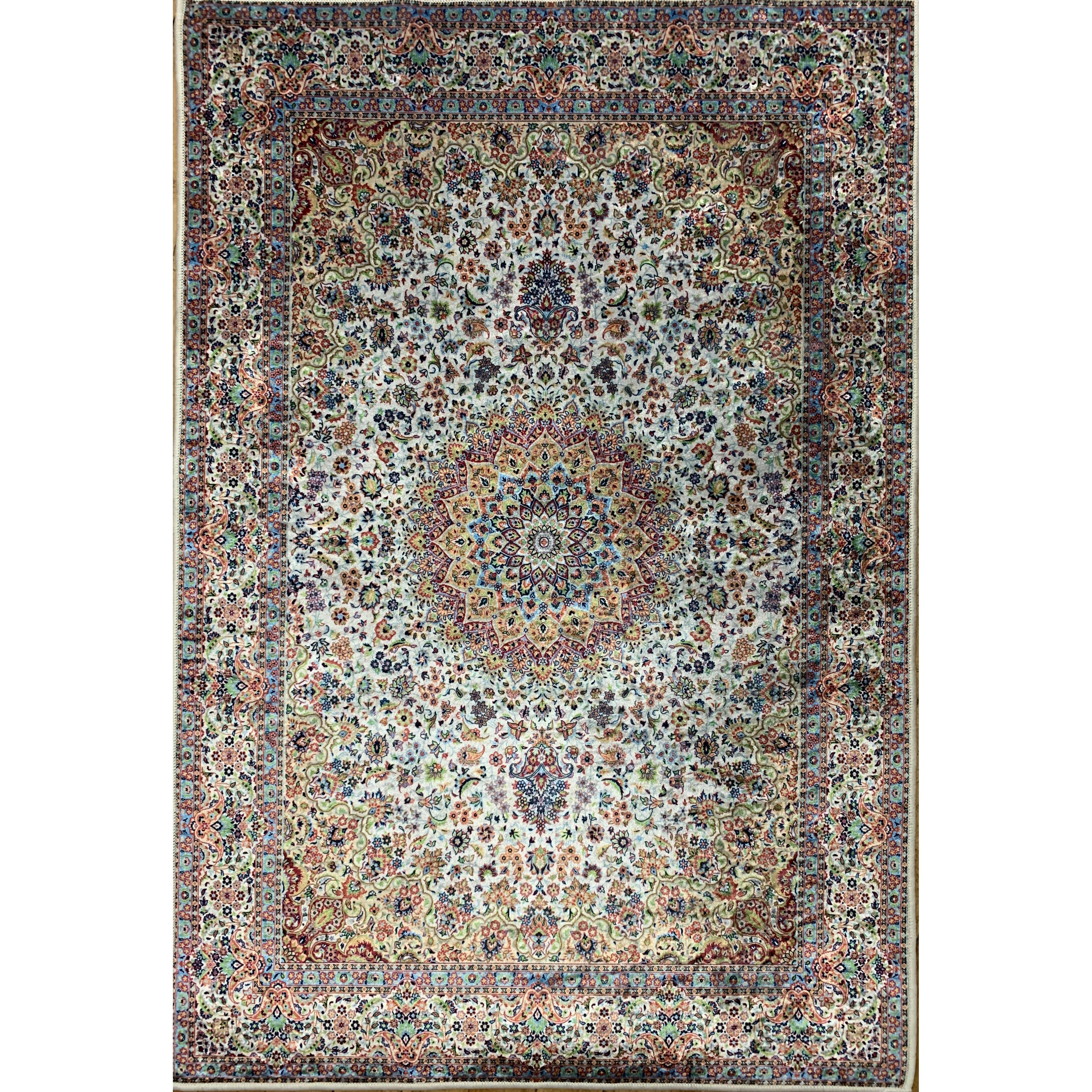 Emerald Collection Beige / Gold Rug 2ft2in x 3ft2in