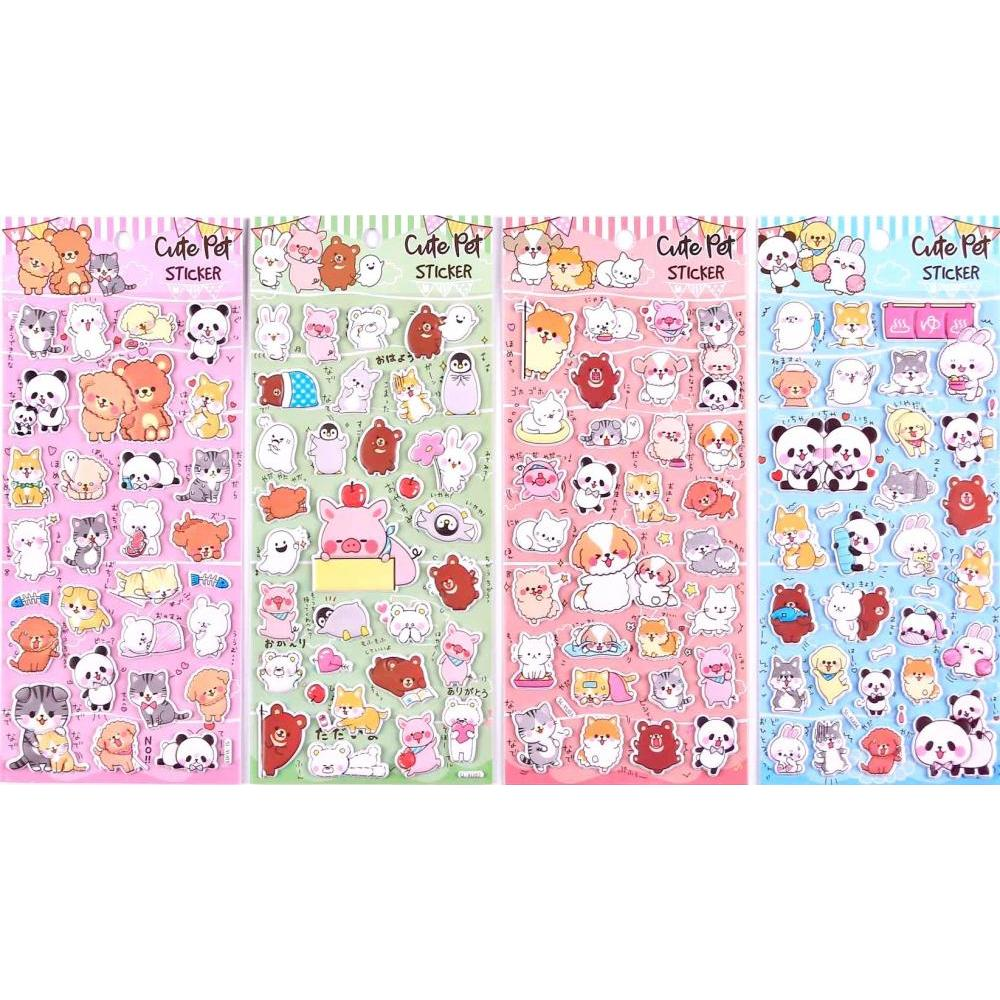 Stickers Cute Pet Puffy ( 4 Assorted )