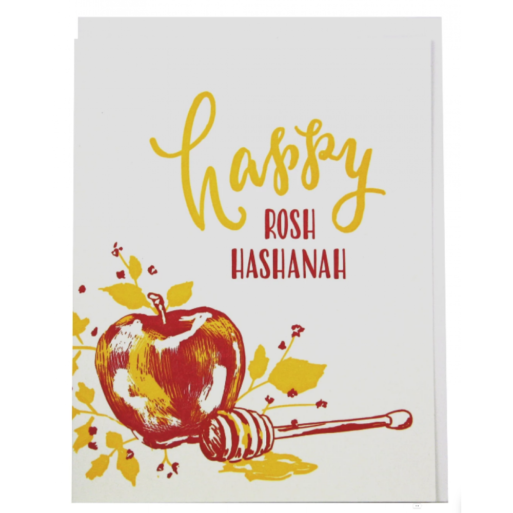 Rosh Hashanah - Apples and Honey