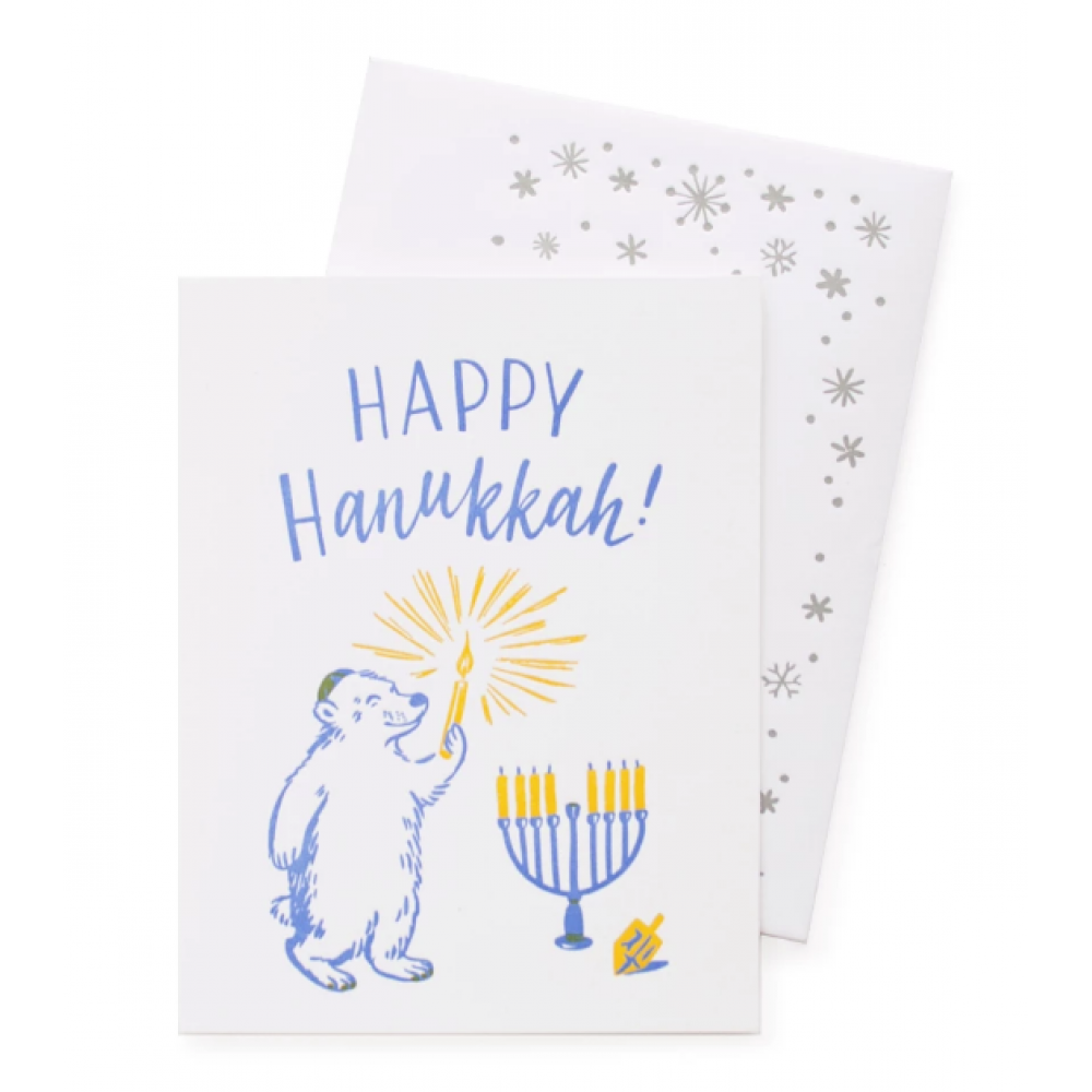 Hanukkah - Card and Letterpress Printed Envelope Polar Bear