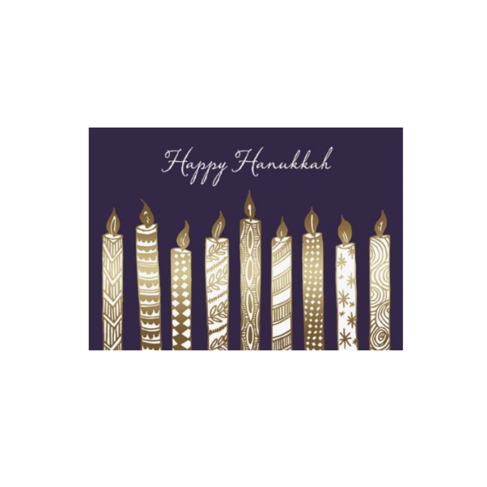 Hanukkah - Happy Hanukkah Candles