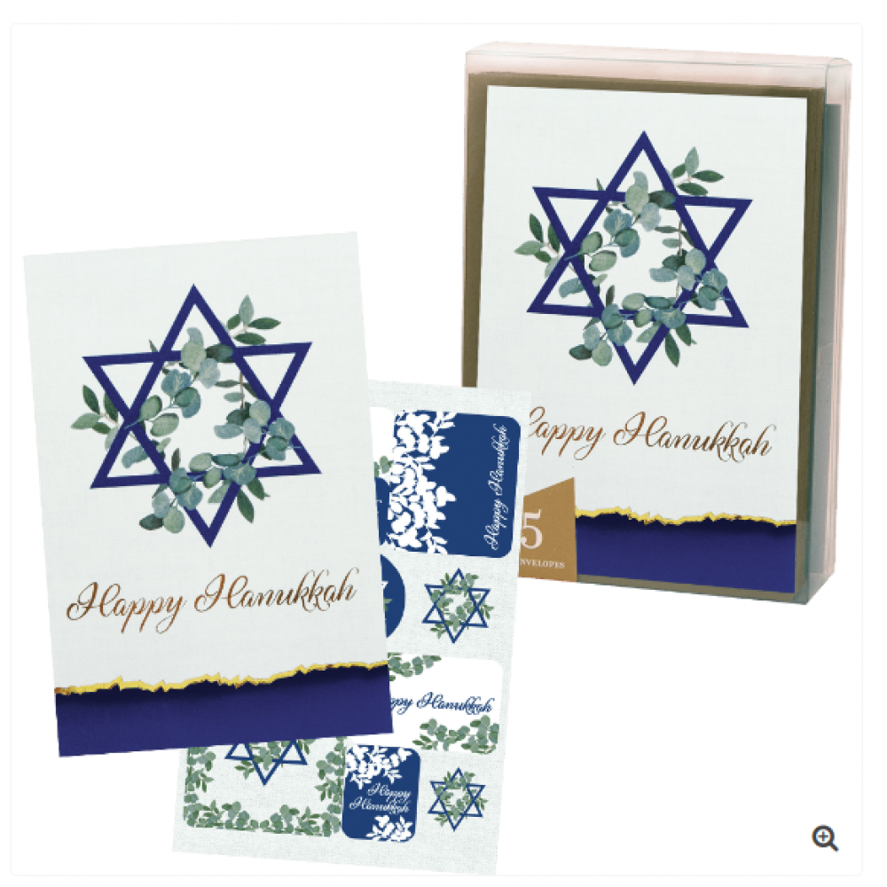 Boxed Card - Hanukkah - Greenery
