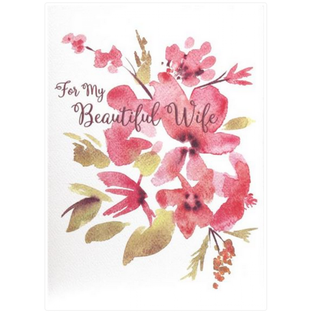 Mothers Day - Wife - Watercolor Pink Blossom
