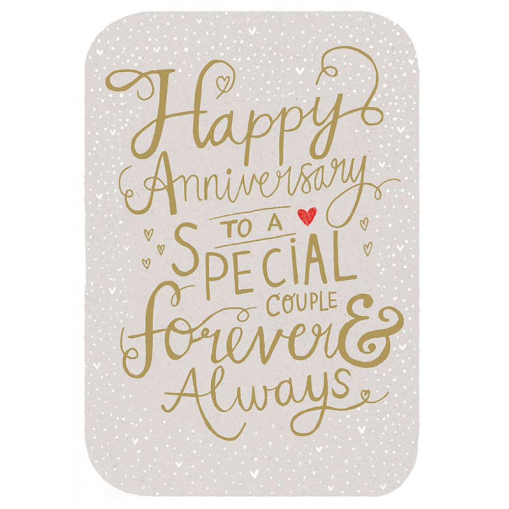 Anniversary - Text