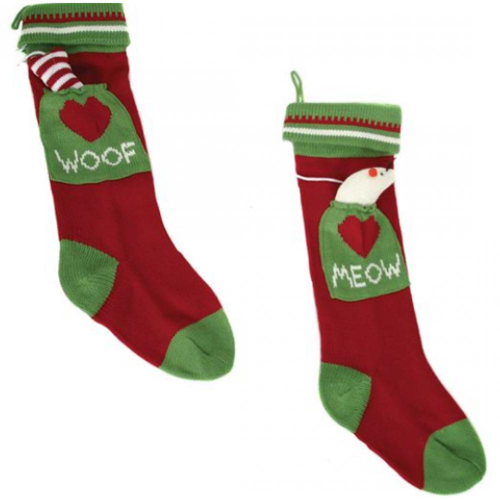 Stocking - Cat/Dog