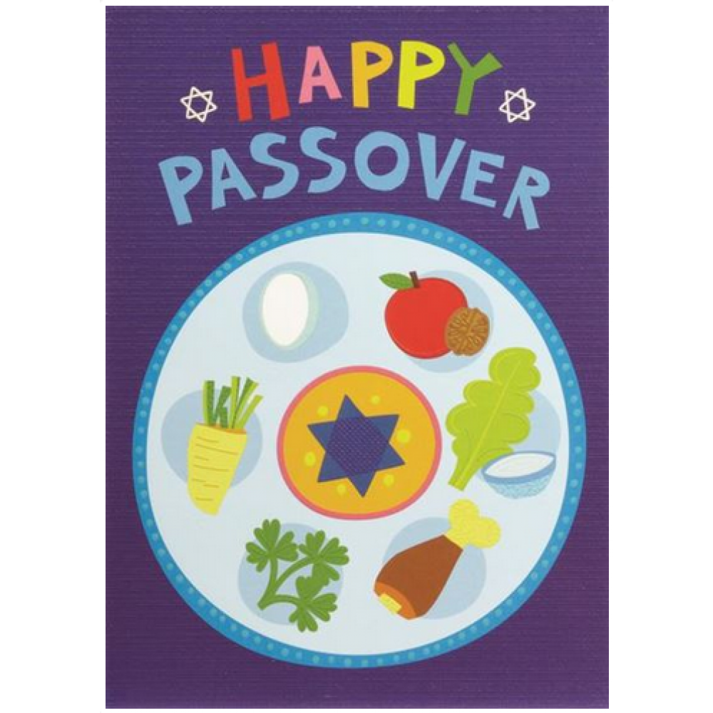 Passover - Sticker Card