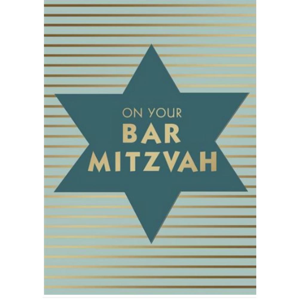 Bar Mitzvah - Star Congrats