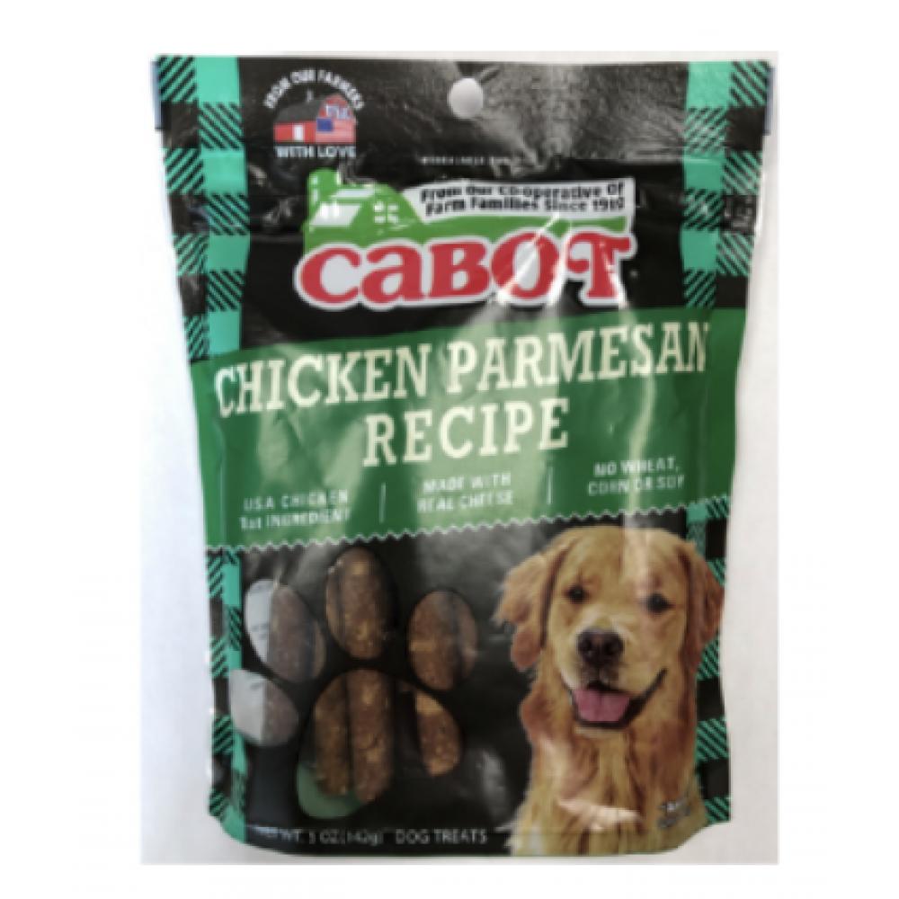 Dog Treat Cabot Chicken Parmesan