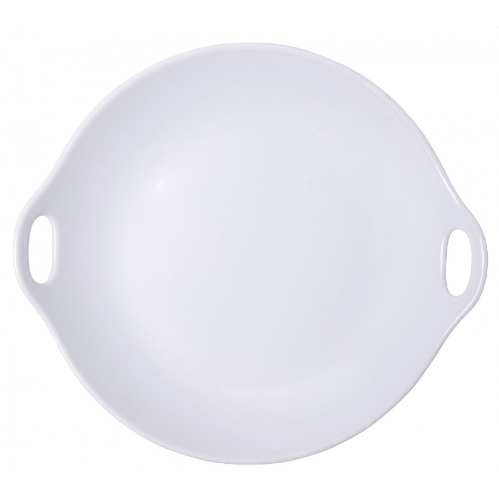 White Round OPen Handle Platter  9.25in