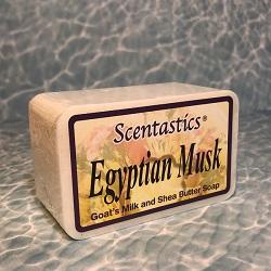 Soap Bar Egyptian Musk