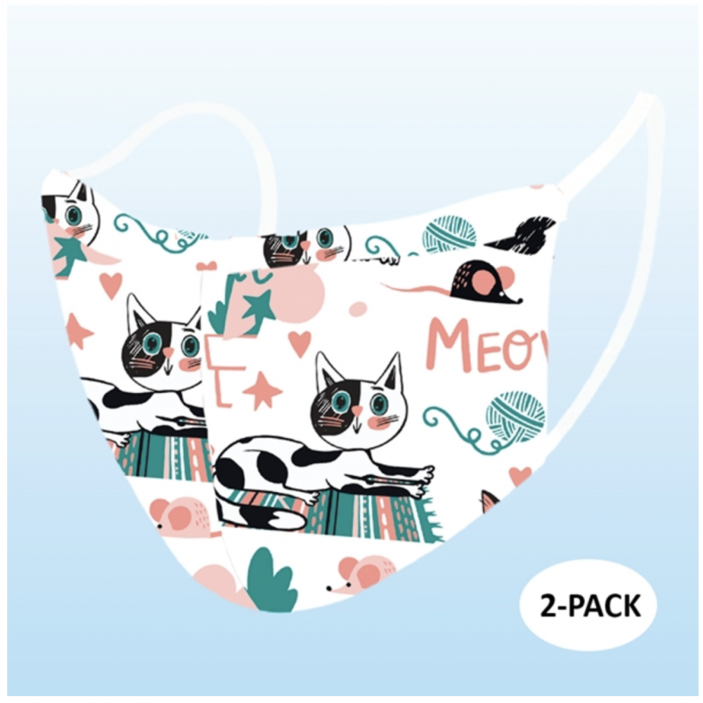 Face Mask - Cloth - Meow (Pack of 2)