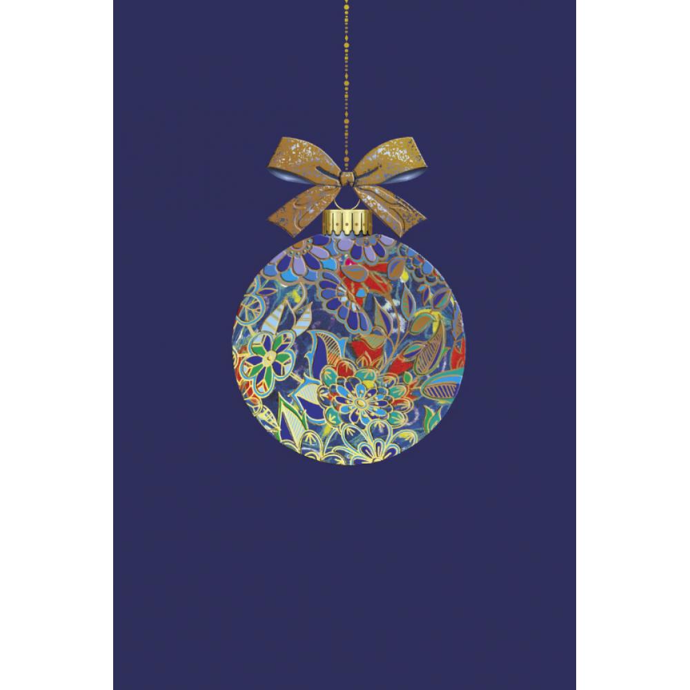 Christmas Card - Christmas Ball
