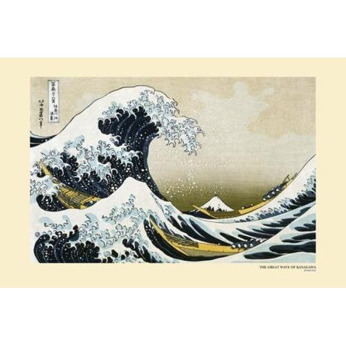 Great Wave Of Kanagawa 24inx36in Poster